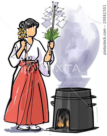 A priestess 20082301