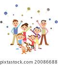 三代家庭抗感冒 20086688