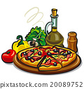 pizza hot 20089752