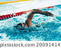 Freestyle Swimming Champion 20091414