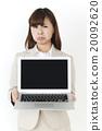 女性 事業女性 電子 20092620