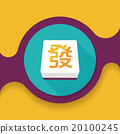 Chinese mahjong flat icon with long shadow,eps10 20100245