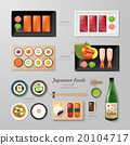 Infographic japanese foods business flat lay 20104717