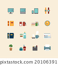 vector web flat icons set - business office tools  20106391