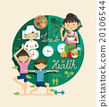 Boy and girl time to health and beauty design 20106544