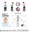 Infographic office syndrome Template Design . 20106603