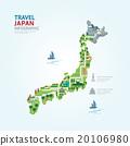 旅行 圖示 向量 20106980