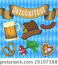 Oktoberfest vector illustration 20107388