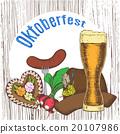 Oktoberfest vector illustration 20107986