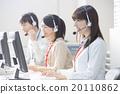 呼叫中心 客服 女性 20110862