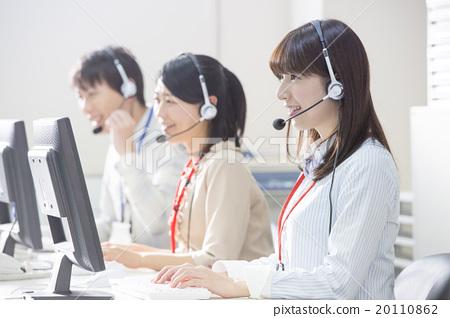 Call center 20110862