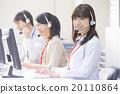 呼叫中心 客服 女生 20110864