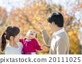 銀杏 休假 假期 20111025
