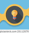 Light bulb flat icon with long shadow,eps10 20112676