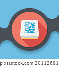 Chinese mahjong flat icon with long shadow,eps10 20112691