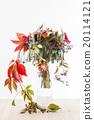 nice bouquet 20114121