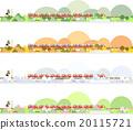 火车 电气列车 矢量图 20115721