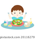 boy  eating fresh veggetable vector illustration 20116279