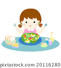girl eating fresh veggetable vector illustration 20116280