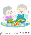 senior eating fresh veggetable vector illustration 20116281