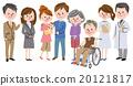 병원 인물 20121817