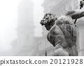 Fountain of Neptune in the fog 20121928