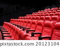 电影 剧院 观众席 20123104