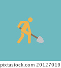 building site flat icon 20127019