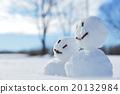 눈사람 20132984