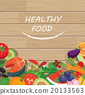 healthy food frame on wood table 20133563