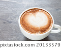 Coffee cup on grey background 20133579