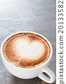 Coffee cup on grey background 20133582