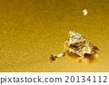 金箔 黃金 金色 20134112