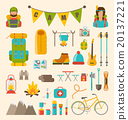 Collection of Camping and Hiking Equipment 20137221