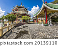Pagoda and dragon sculpture of the Taoist Temple 20139110