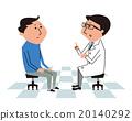 의사, 환자, 진찰 20140292