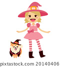Pink Witch and Dog 20140406