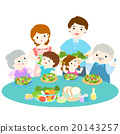 family eating fresh veggetable vector illustration 20143257