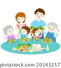 family eating fresh veggetable vector illustration 20143257