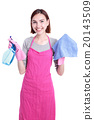 woman mother cleaning 20143509