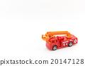 救火車 消防車 玩具 20147128