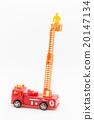 救火車 消防車 玩具 20147134