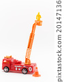 救火車 消防車 玩具 20147136