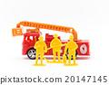 รถดับเพลิง,ของเล่น,พาหนะ 20147145