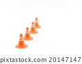 장난감로드 콘 : Toy Road Corn 20147147