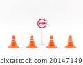 電纜塔 錐形交通路標 玩具 20147149