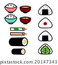 日本料理 日式料理 日本菜餚 20147343