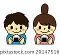 飯糰 午餐 孩子 20147516