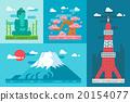 Flat design japan landmarks set 20154077