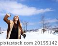 積雪 時髦的 中年 20155142